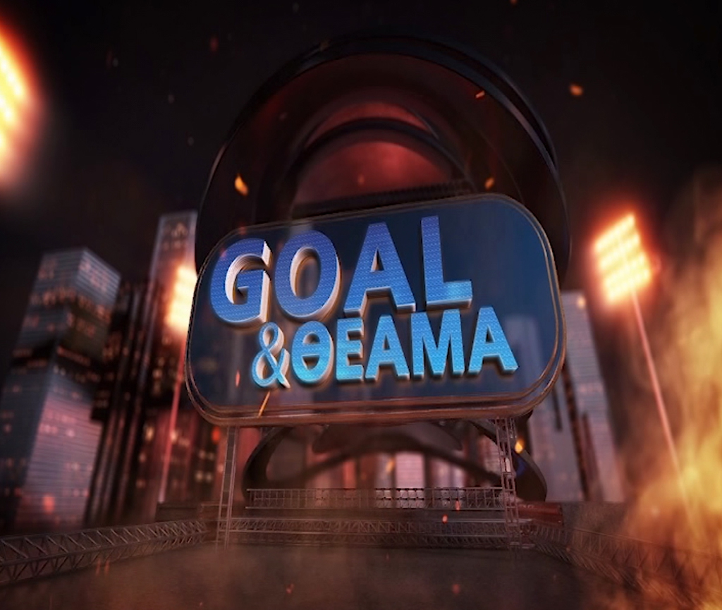 Goal & Θέαμα STAR Β.Ελλάδος 28 Μαΐου 2018